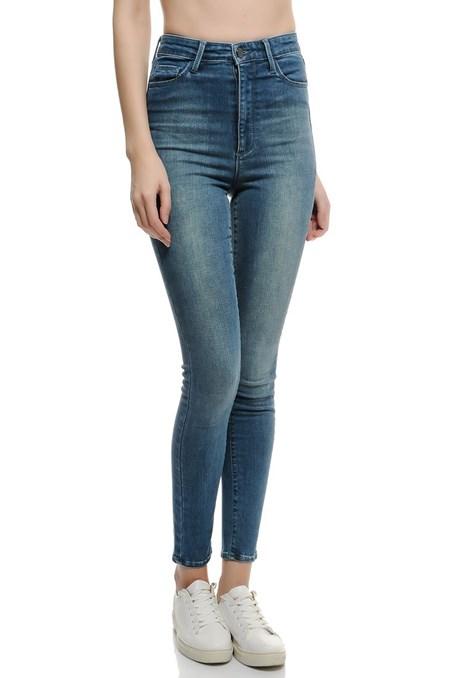 Ultra Yüksek Bel Skinny Pantolon 15KOX-ULTYSKINNY