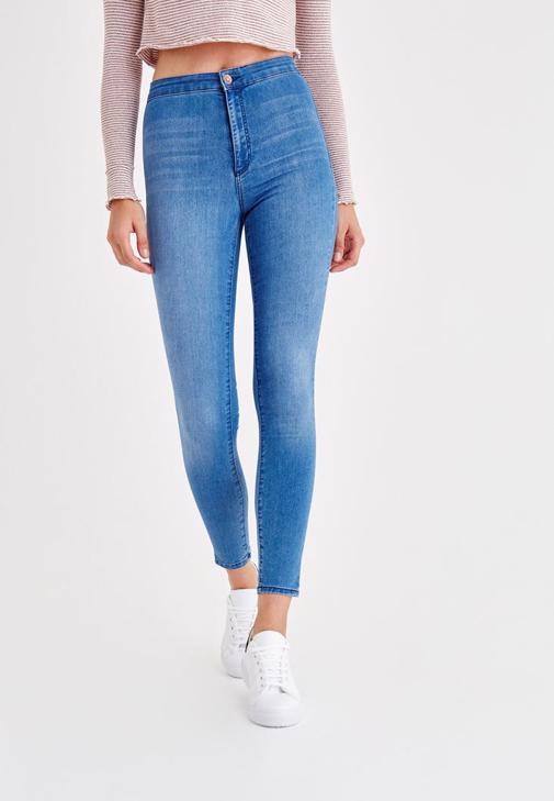 Ultra High Rise Skinny Denim Jeans
