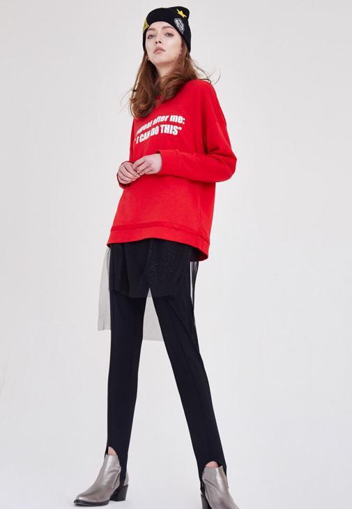 Sweatshirt ve Füzo Pantolon Kombini