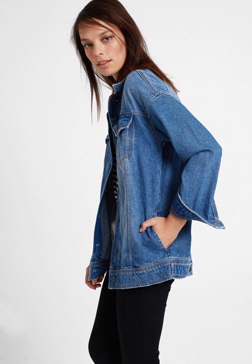 Denim Ceket ve Cepli Pantolon Kombini