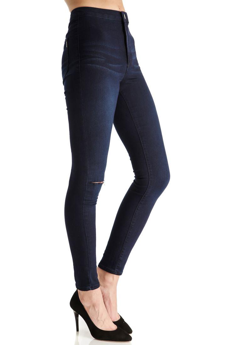 Mavi Yüksek Bel Skinny Denim Pantolon