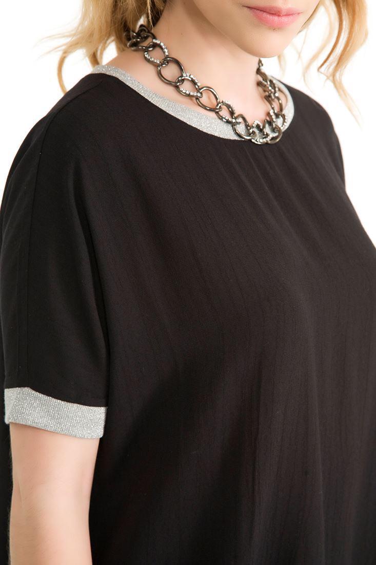 Bayan Siyah Bluz