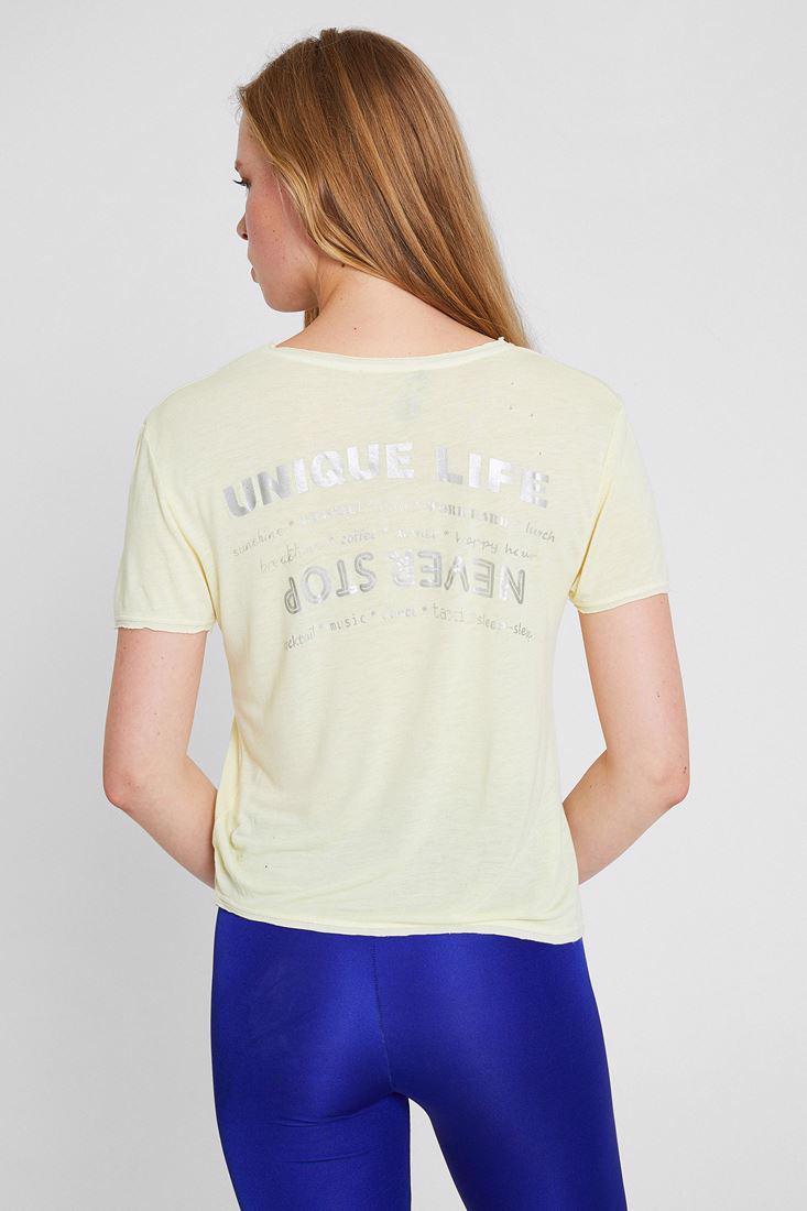Bayan Yeşil Sırt Baskılı Tişört
