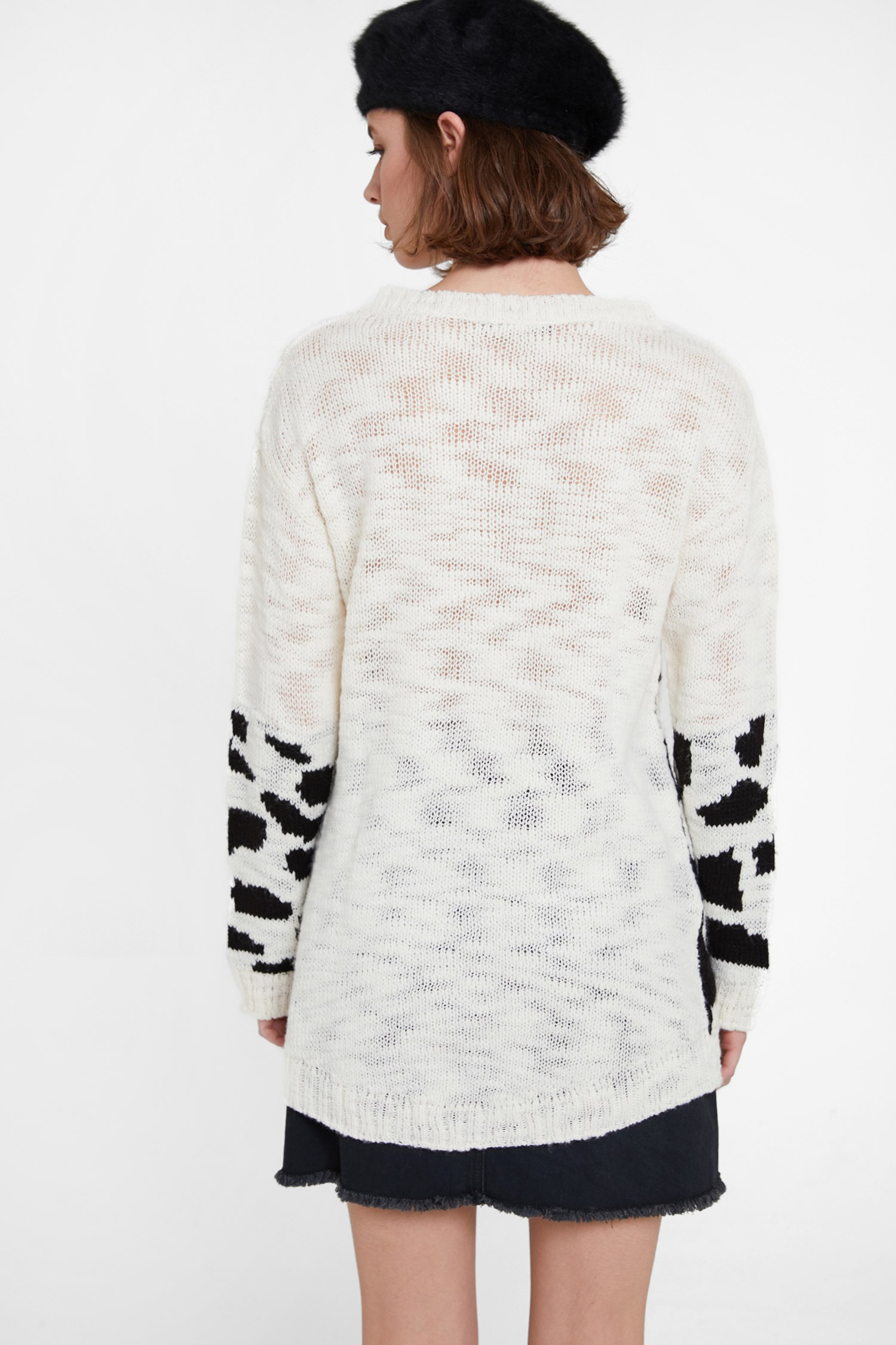 a93bd38c6efc0 Cream Patterned Pullover Online Shopping