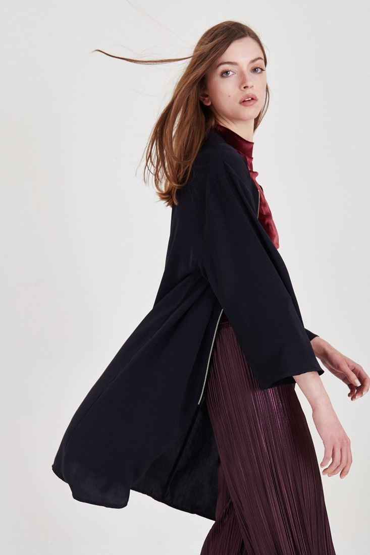 Siyah Uzun Ceket