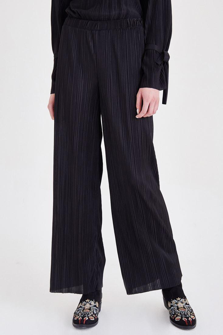 Siyah Pileli Bol Pantolon