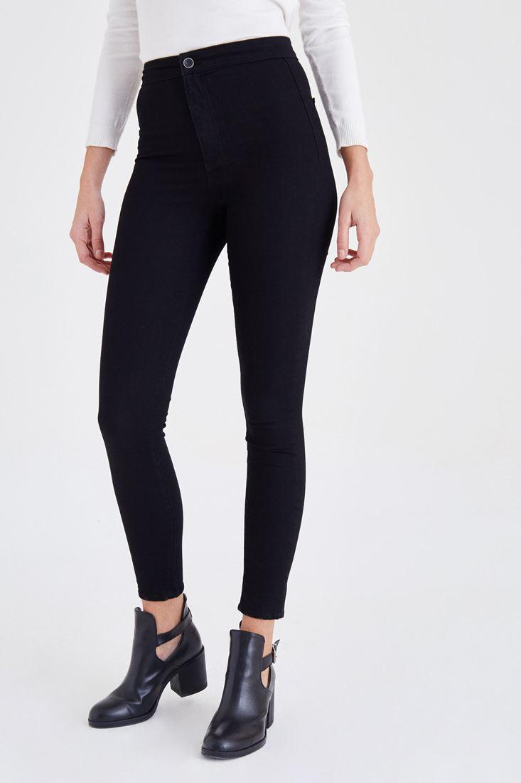 Siyah Yüksek Bel Kot Pantolon