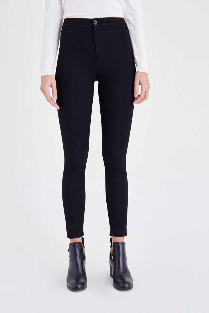 Bayan Siyah Yüksek Bel Kot Pantolon
