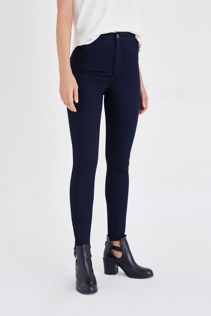 Mavi Yüksek Bel Kot Pantolon