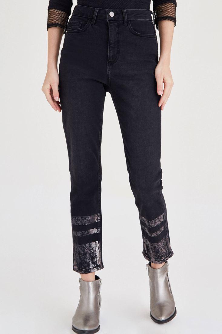 Bayan Siyah Baskılı Kot Pantolon