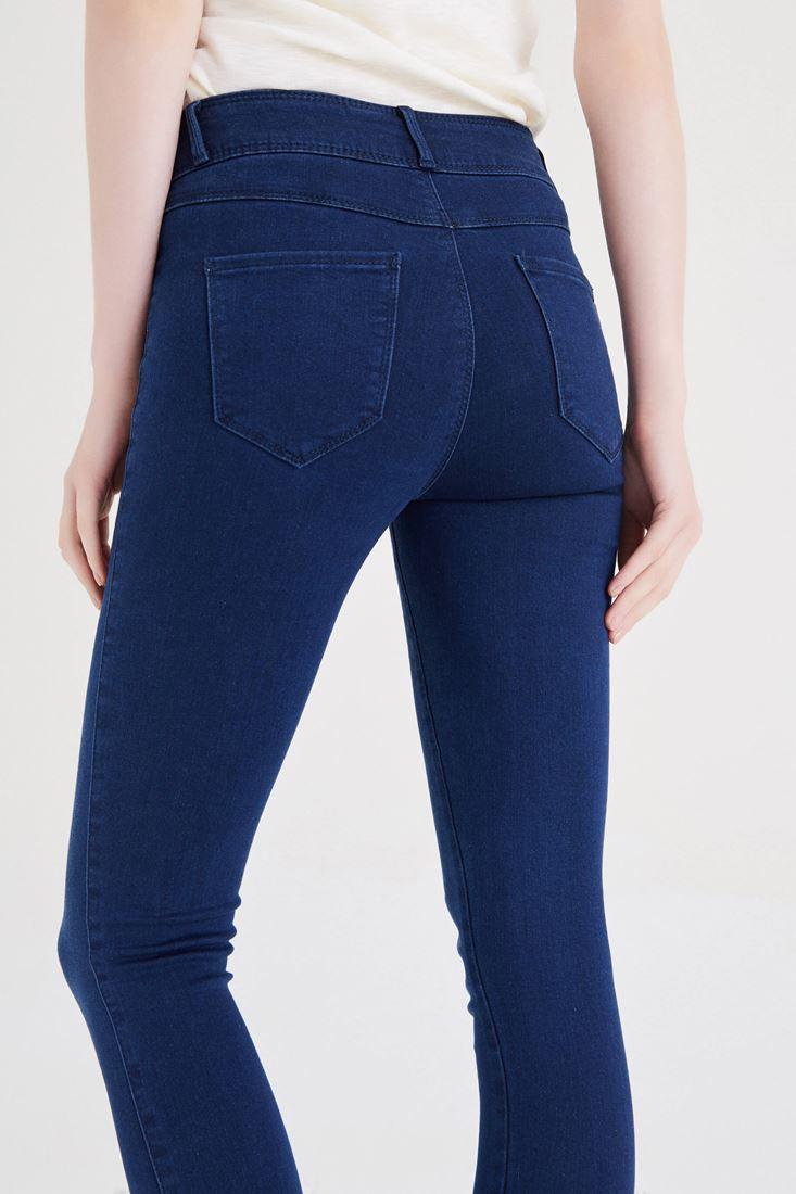 Bayan Lacivert Yüksek Bel Skinny Jean