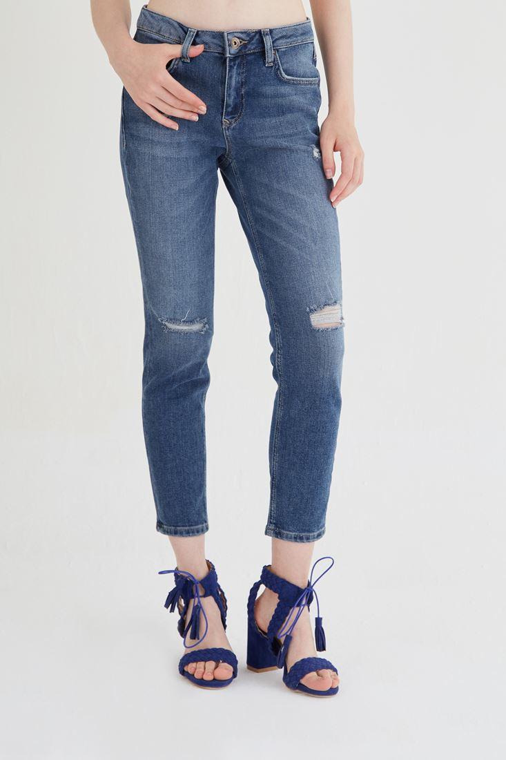 Mavi Düşük Bel Kot Pantolon