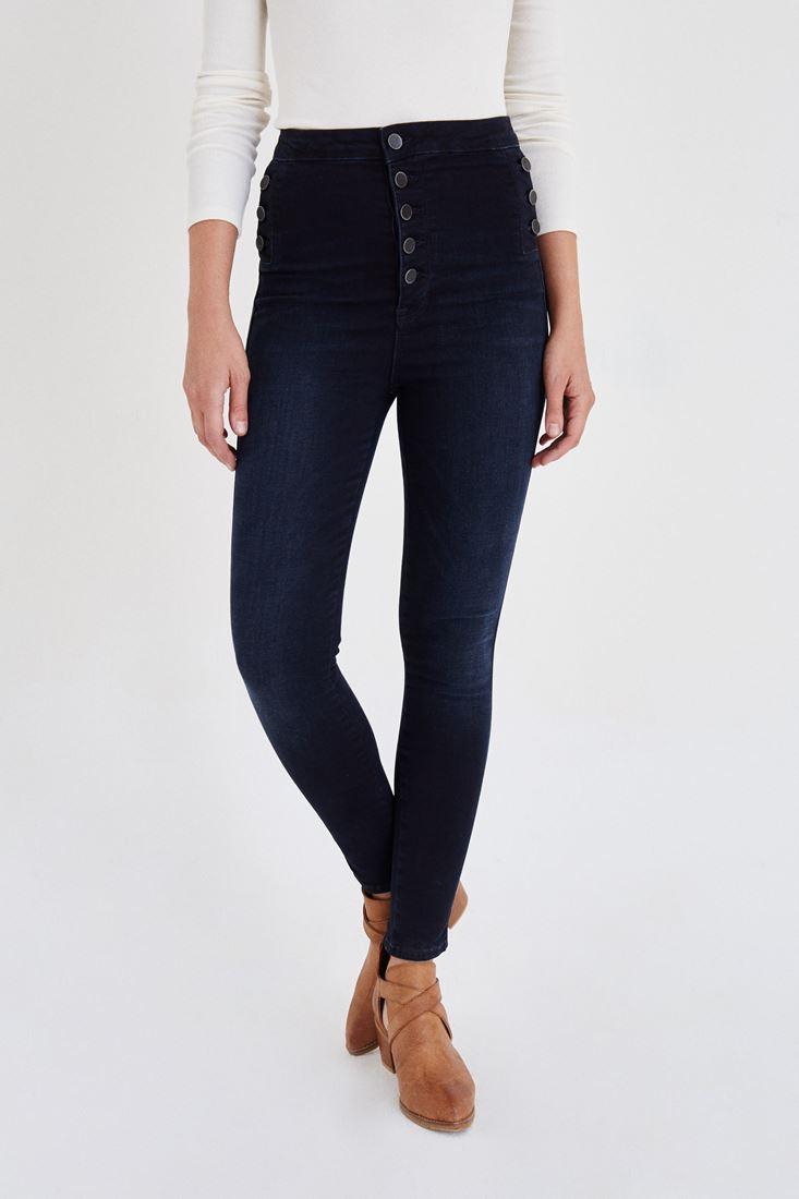 Bayan Mavi Düğme Detaylı Kot Pantolon