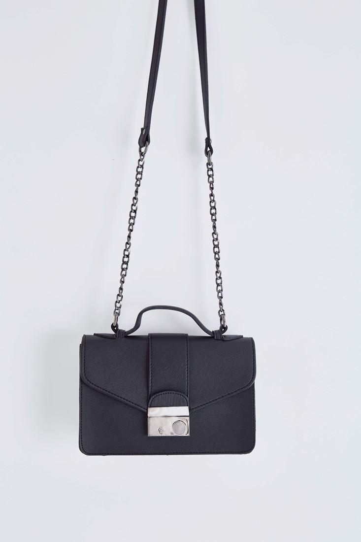 Bayan Siyah Askılı Çanta