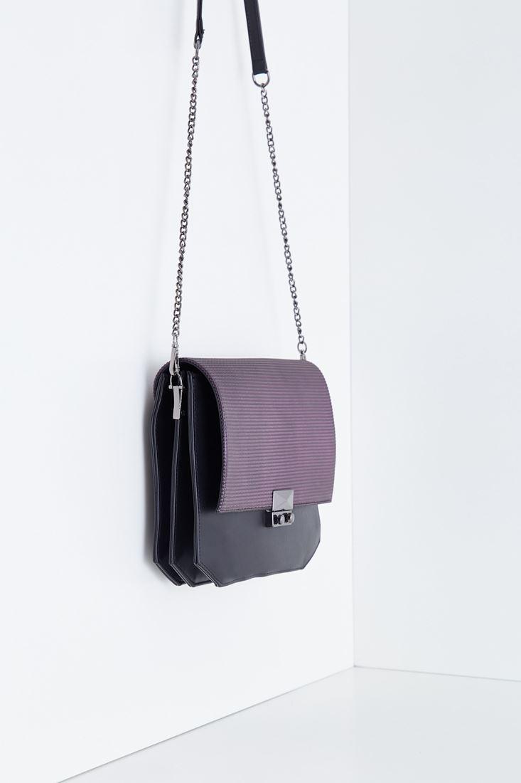 Bayan Siyah Zincir Askılı Çanta