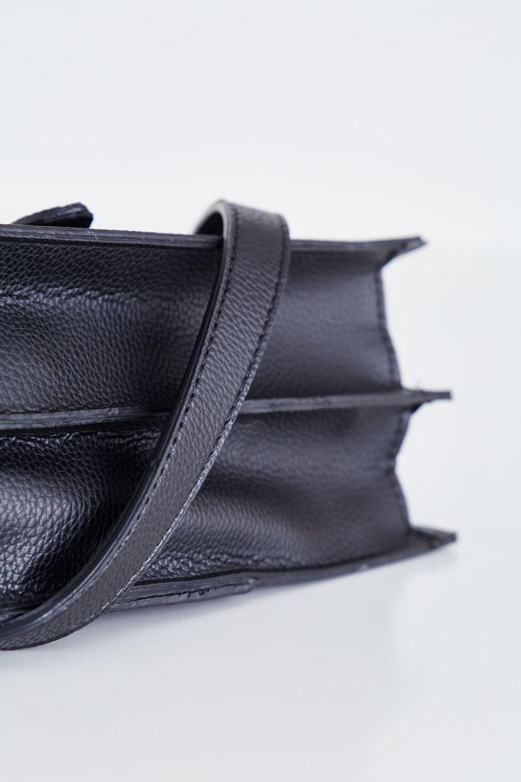 Bayan Siyah Tüylü Çanta