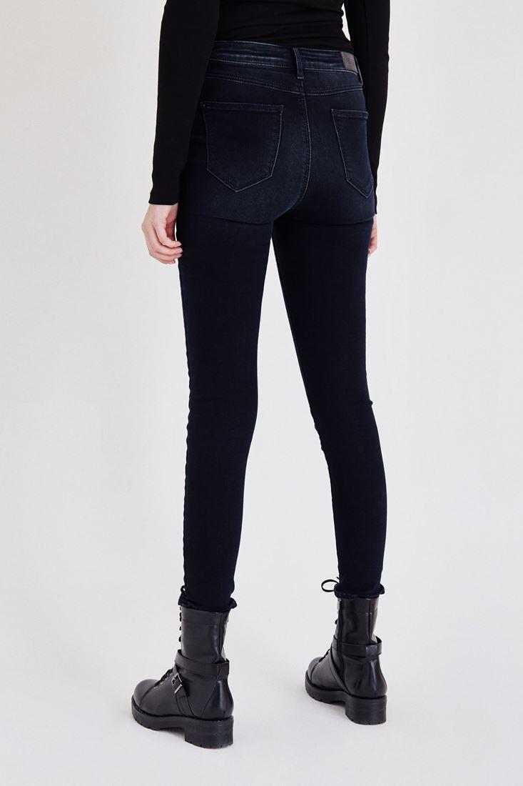 Bayan Mavi Fermuar Detaylı Jean