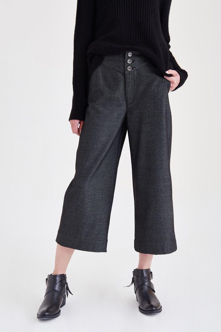Gri Düğmeli Kısa Pantolon