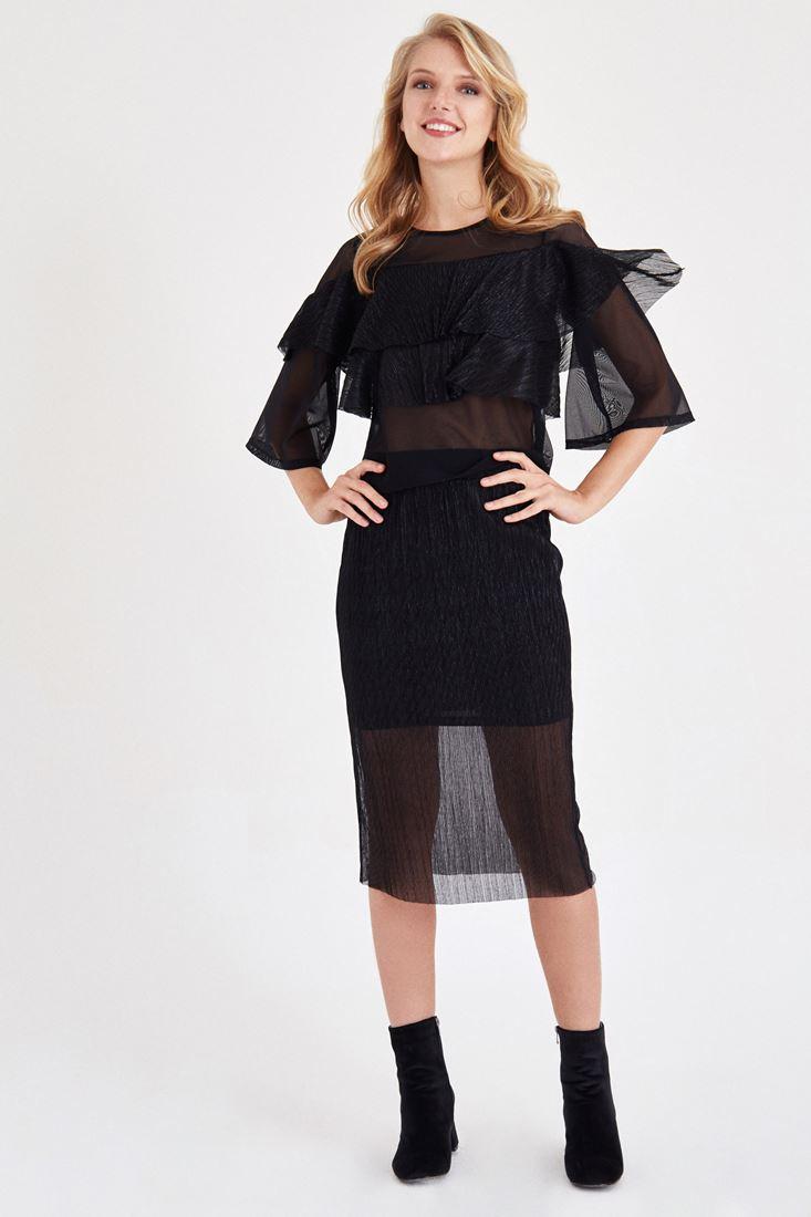 Black Silvery Skirt