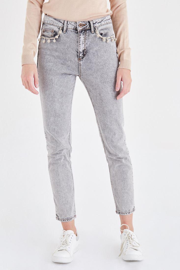 Krem Düşük Bel Yıkamalı Pantolon