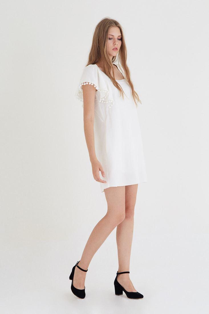 Krem Kare Yakalı Elbise