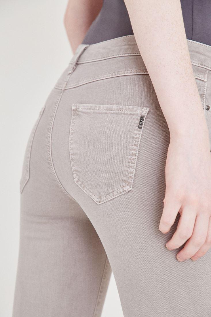 Bayan Krem Düşük Bel Skinny Pantolon