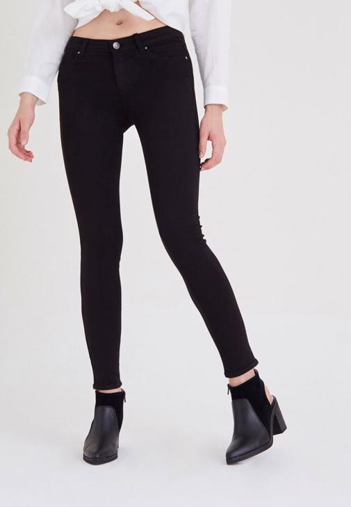 Siyah Düşük Bel Skinny Pantolon