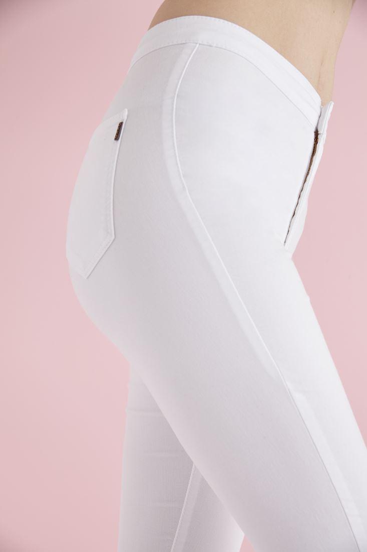 Bayan Beyaz Yüksek Bel Dar Paça Pantolon