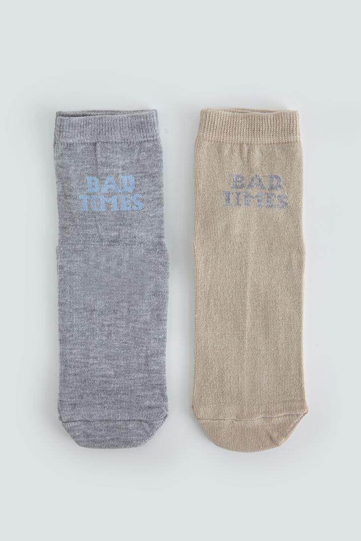 Bayan Krem İkili Kısa Çorap