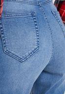 Women Blue Ultra High Rise Denim with Detail