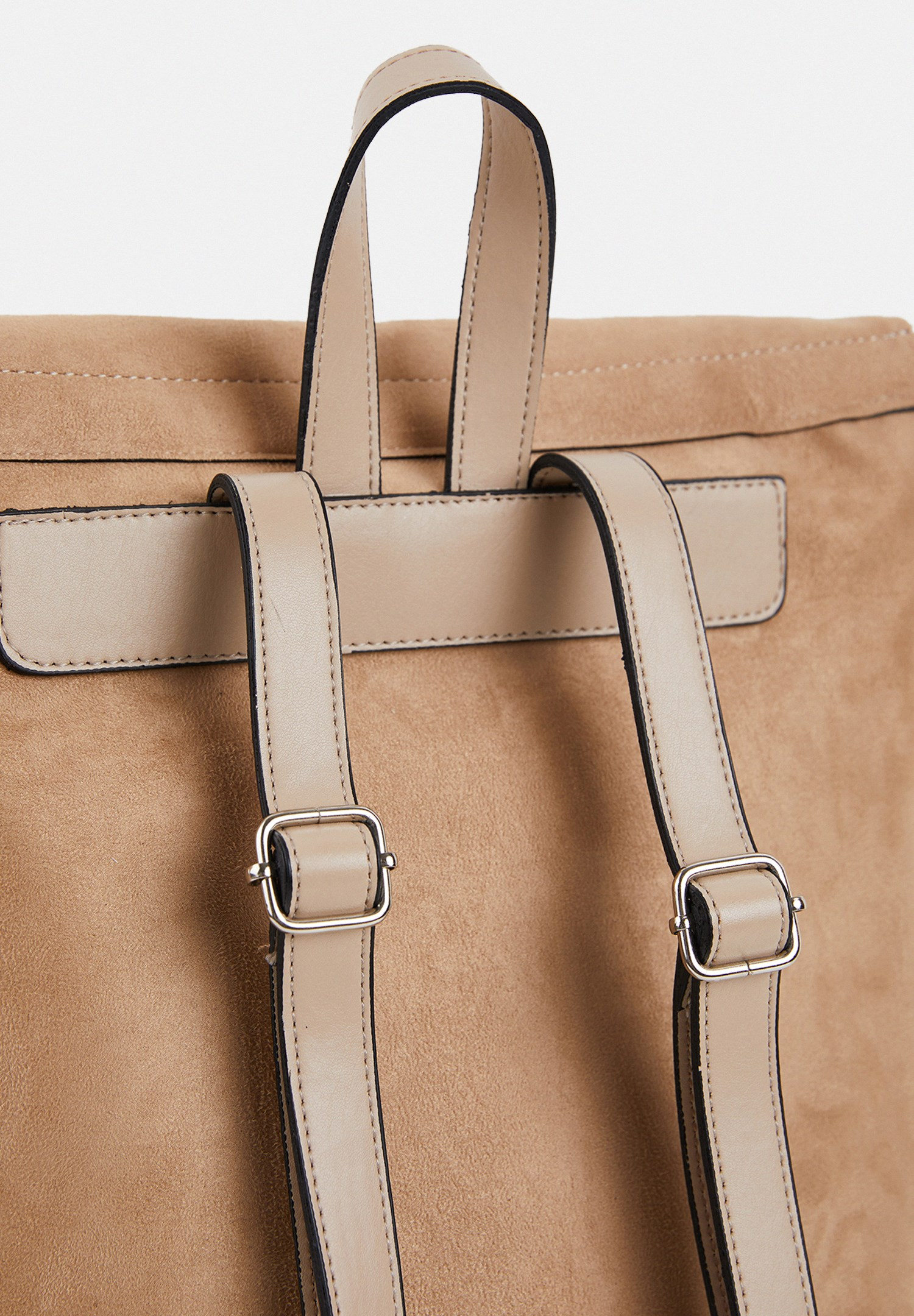 Women Cream Suede Backpack