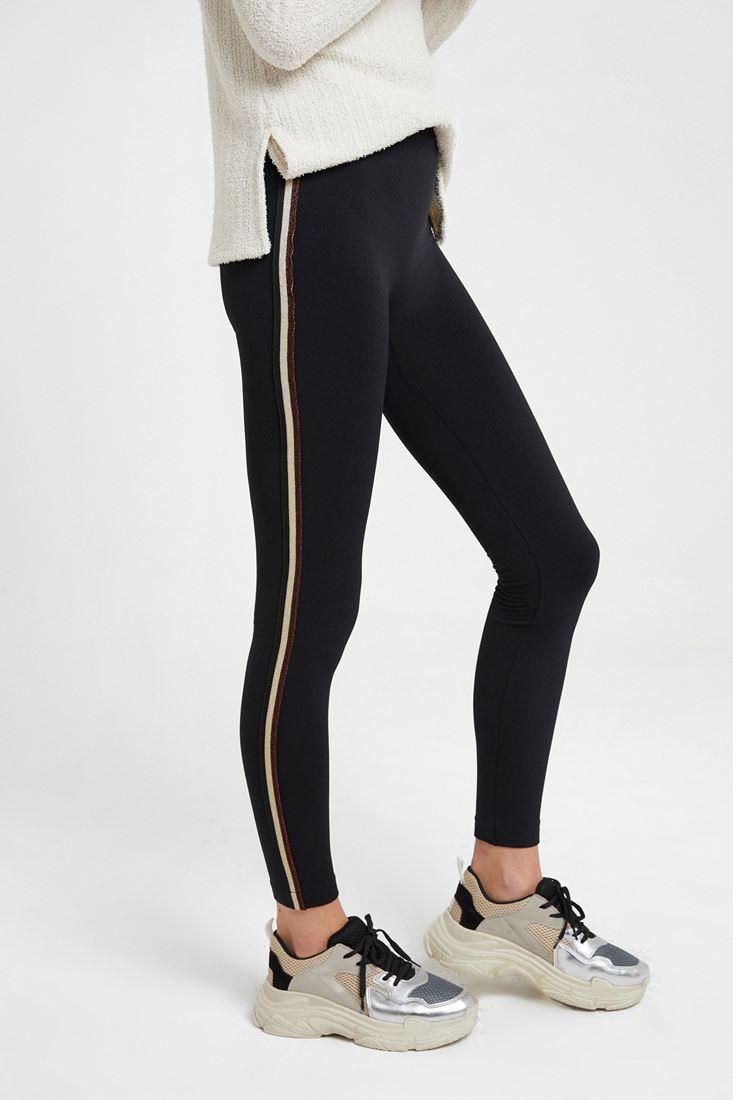 Black Leggings with Stripe Details
