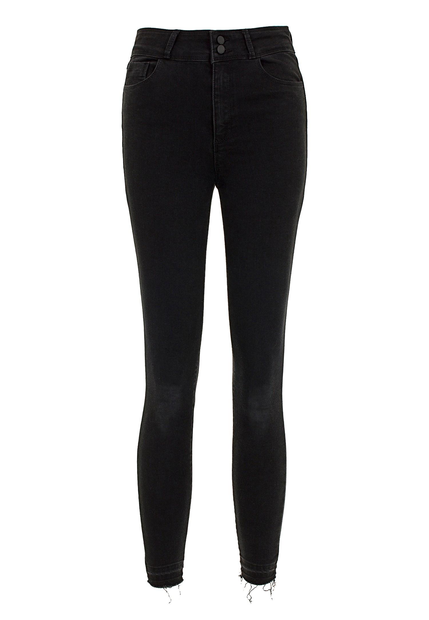 Bayan Siyah Yüksek Bel Dar Paça Pantolon