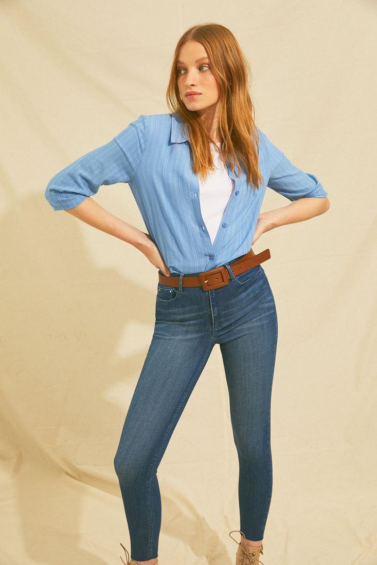 Mavi Yüksek Bel Skinny Kot Pantolon